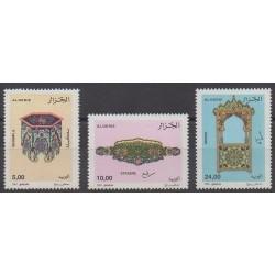Algérie - 2001 - No 1273/1275 - Art