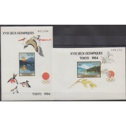 Guinée - 1964 - No BF4/BF5 ND - Jeux Olympiques d'été
