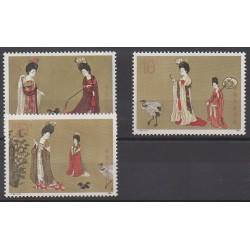Chine - 1984 - No 2642/2644