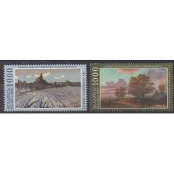 Biélorussie - 2009 - No 688/689 - Peinture