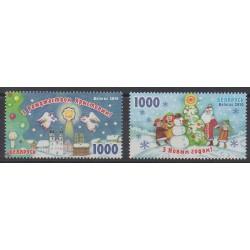Belarus - 2010 - Nb 722/723 - Christmas