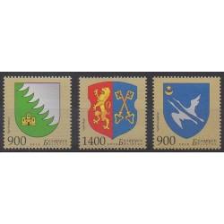 Belarus - 2010 - Nb 716/717 - 725 - Coats of arms