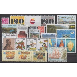 New Caledonia - Complete year - 1992 - Nb 629/635 - PA280/PA295 - BF12/BF14