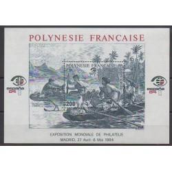 Polynésie - Blocs et feuillets - 1984 - No BF9 - Philatélie