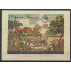 Polynésie - Blocs et feuillets - 1984 - No BF10