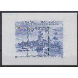 Polynésie - Blocs et feuillets - 1985 - No BF11 - Navigation - Philatélie