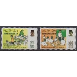 Brunei - 1991 - No 438/439