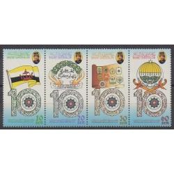 Brunei - 1994 - No 466/469 - Histoire