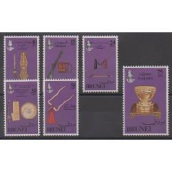 Brunei - 1981 - No 264/269 - Royauté - Principauté - Art