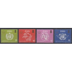 Brunei - 1986 - Nb 345/348