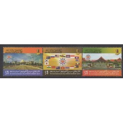 Brunei - 2013 - No 748/750