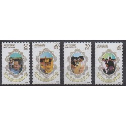 Brunei - 1996 - Nb 503/506