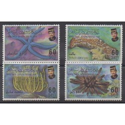 Brunei - 1997 - Nb 525/528 - Sea animals