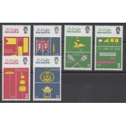 Brunei - 1986 - Nb 353/358 - Flags