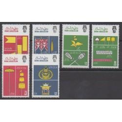 Brunei - 1986 - No 353/358 - Drapeaux