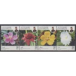 Brunei - 2003 - Nb 629/632 - Flowers
