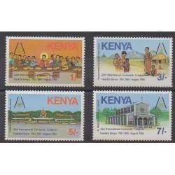 Kenya - 1985 - Nb 339/342 - Religion