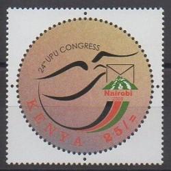 Kenya - 2006 - Nb 768 - Postal Service