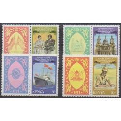 Kenya - 1981 - No 195/198 - Royauté - Principauté