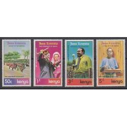 Kenya - 1979 - No 143/146 - Célébrités