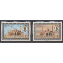 Bahreïn - 1988 - No 358/359 - Monuments
