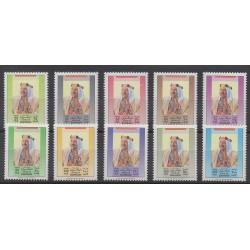 Bahrain - 1989 - Nb 378/387