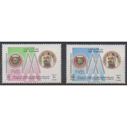 Bahrain - 1988 - Nb 364/365