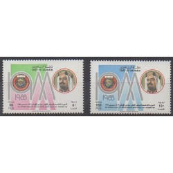 Bahreïn - 1988 - No 364/365