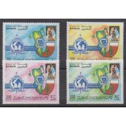Bahreïn - 1996 - No 582/585