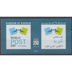 Bahrain - 2010 - Nb 846 - Philately