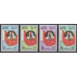 Bahrain - 1995 - Nb 561/564