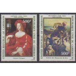 Cameroun - 1983 - No PA319/PA320 - Peinture