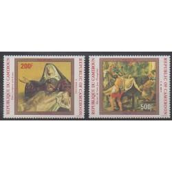 Cameroun - 1974 - No PA321/PA322 - Peinture