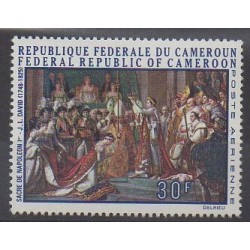 Cameroon - 1969 - Nb PA136 - Napoleon - Paintings