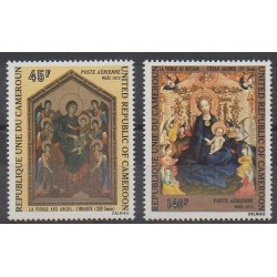 Cameroon - 1972 - Nb PA208/PA209 - Christmas - Paintings