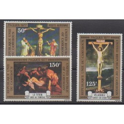 Cameroon - 1977 - Nb PA255/PA257 - Easter - Paintings