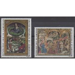 Cameroun - 1975 - No PA245/PA246 - Peinture
