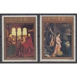 Cameroun - 1973 - No PA222/PA223 - Peinture