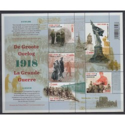 Belgium - 2018 - Nb F4798 - First World War
