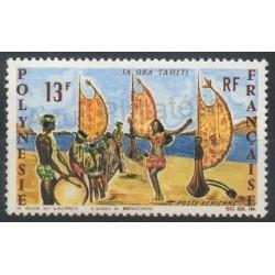 Polynesia - Airmail - 1966 - Nb PA21