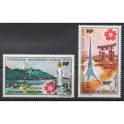 Polynésie - Poste aérienne - 1970 - No PA32/PA33