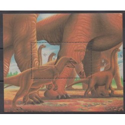 Mongolia - 1990 - Nb BF146 - Prehistoric animals