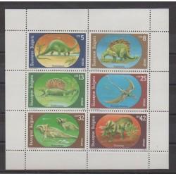 Bulgarie - 1990 - No F3314 - Animaux préhistoriques