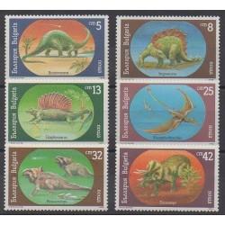 Bulgarie - 1990 - No 3314/3319 - Animaux préhistoriques