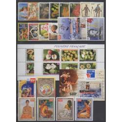 Polynésie - Année complète - 1999 - No 578/609 - BF24
