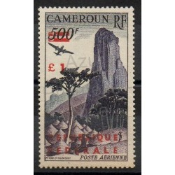 Cameroon - 1961- Nb PA 51a - Sites