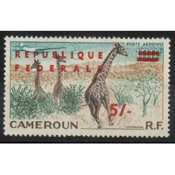Cameroon - 1961- Nb PA 49 - Animals
