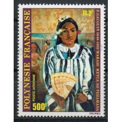 Polynésie - Poste aérienne - 1980 - No PA154 - Peinture