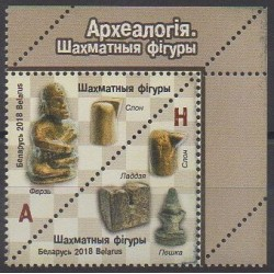 Biélorussie - 2018 - No 1068/1069 - Échecs