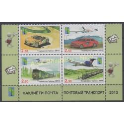 Tadjikistan - 2013 - No 475/478 - Voitures